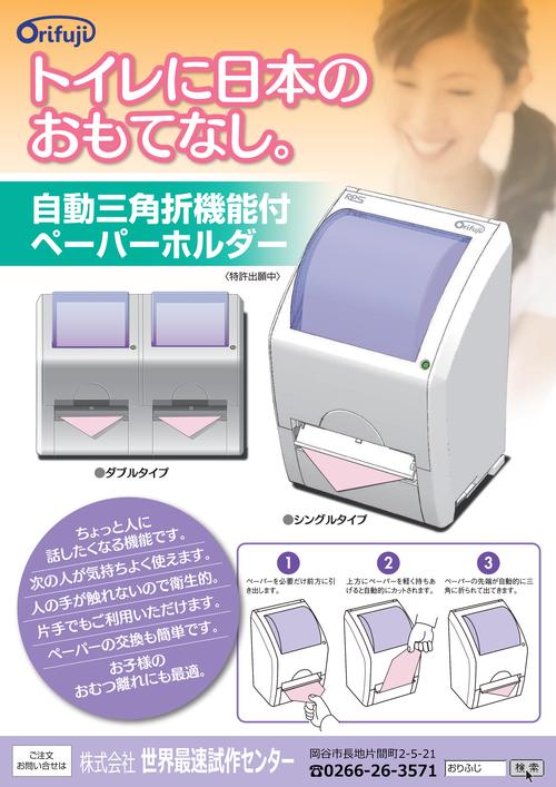 http://www.suwa-saisoku.jp/home/images/%E8%A1%A8%E9%9D%A2-2.png